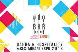 Bahrain Hospitality and Restaurants Expo (21-24 marzo 2018)