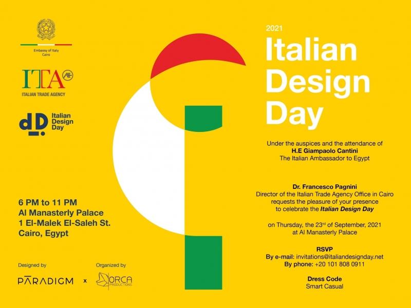 Italian Design Day - Cairo