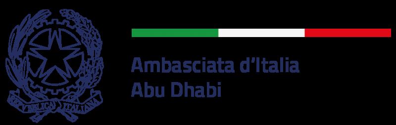 """Pubblicazione dossier """"Spazio negli Emirati Arabi Uniti"""""""