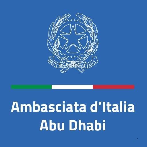 Adozione di un importante pacchetto di stimolo economico nell'Emirato di Abu Dhabi