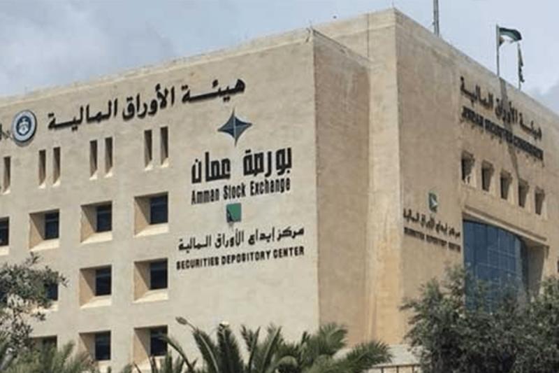 Borsa di Amman: investimenti esteri in aziende quotate raggiunge il 50,2%