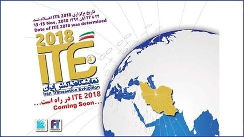 ITE 2018 - Iran Transaction Exhibition (Fiera sul settore finanziario/bancario))