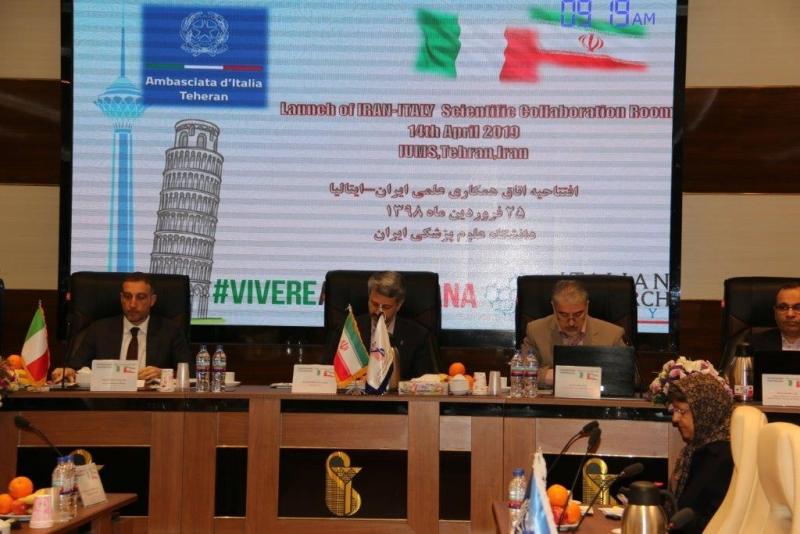 Collaborazione italo-iraniana in campo medico-scientifico