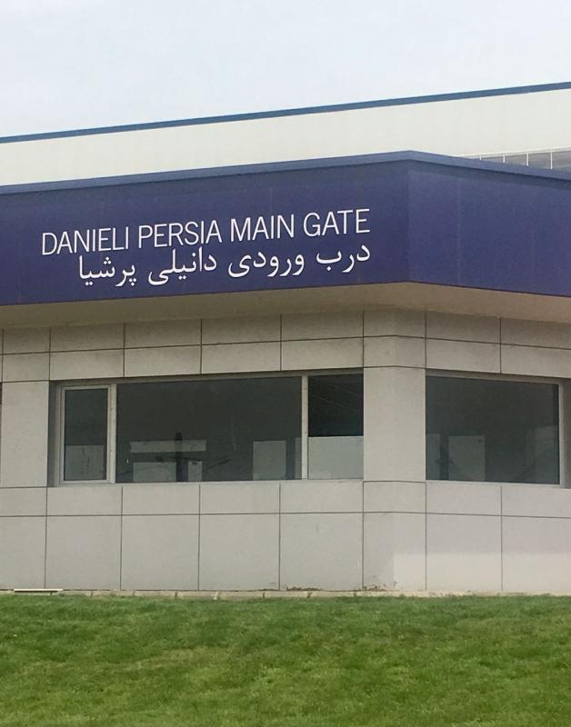 Cerimonia di apertura impianto Danieli Persia