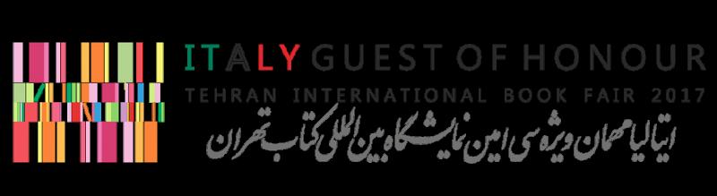 Italia Paese ospite d'onore alla Fiera del Libro di Tehran (3-13 maggio 2017)
