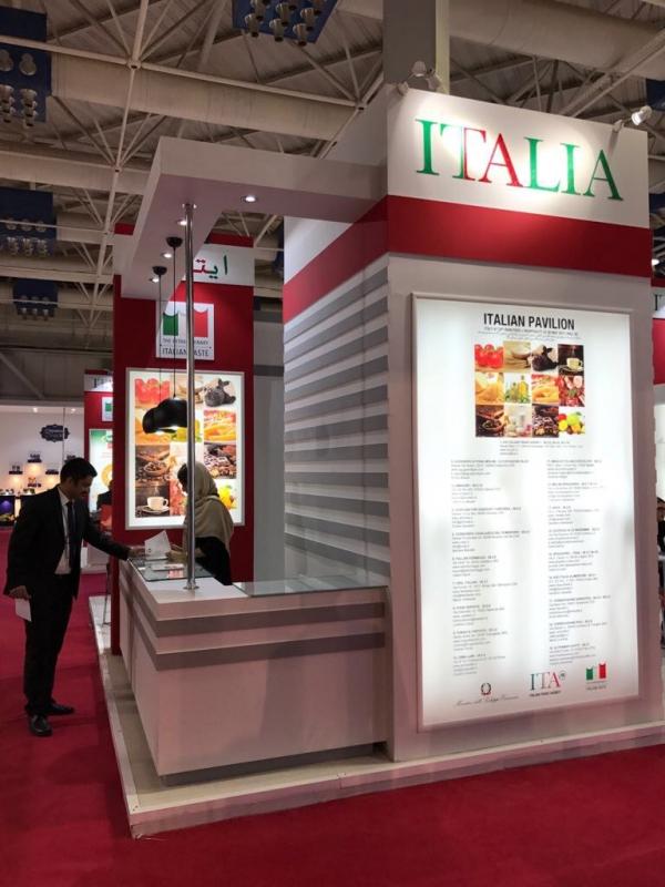 Collettiva italiana alla 24esima edizione della Iran Food & Hospitality (Teheran, 23-26 maggio 2017)