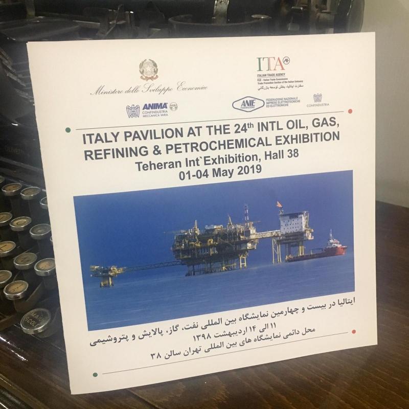 """Presenza italiana alla 24^ edizione della fiera """"Iran Oil Show"""""""