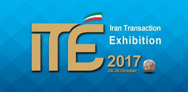 Terza edizione dell'Iran Transaction Exhibition (ITE) Teheran, 24-26 Ottobre 2017