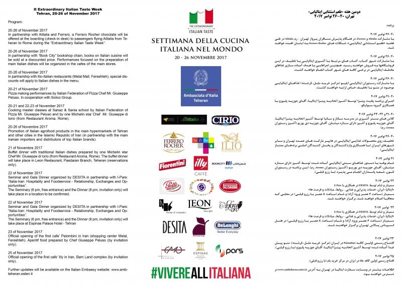 II Settimana della Cucina Italiana nel Mondo - Iran