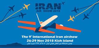 9^ edizione  dell'Iran Airshow