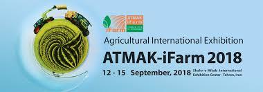 """2^ edizione della Fiera Internazionale sull'agricoltura """"ATMAK-iFarm"""""""