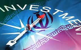 IRAN: opportunita' imprenditoriali e di investimento