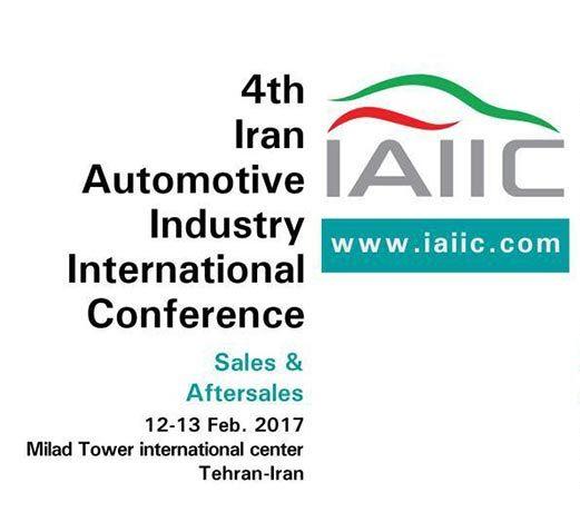La IV Conferenza Internazionale dell'Industria Automobilistica dell'Iran (IV Iran Automotive Industry International Conference)