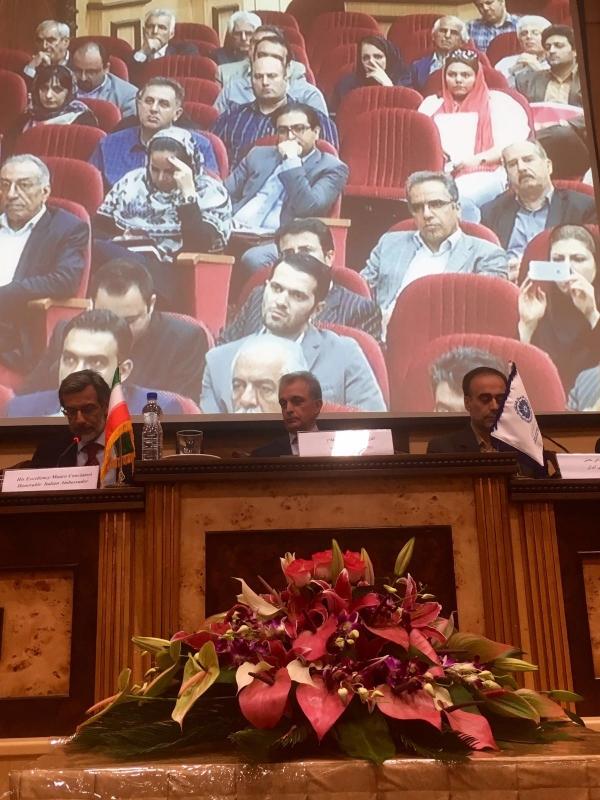 25ma Assemblea Generale della Camera di Commercio, Industria, Miniere e Agricoltura Iran-Italia.