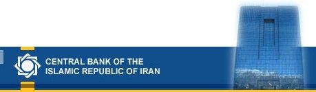 Il ruolo delle piccole banche nel rilancio dei rapporti commerciali con l'Iran