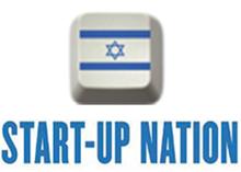 Autorita' Israeliana per l'Innovazione: nuovo programma per sostenere start up e imprenditori
