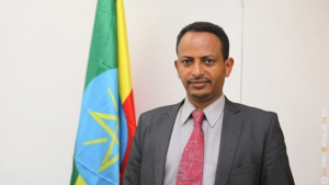 Riforma Agenzia etiopica per gli investimenti