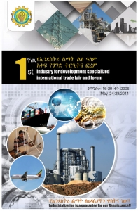 1st Industry for Development Specialized International Trade Fair & Forum
