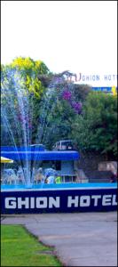 Privatizzazione Hotel Ghion Addis Abeba
