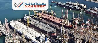 Oman - La raffineria di Duqm operativa entro il 2021