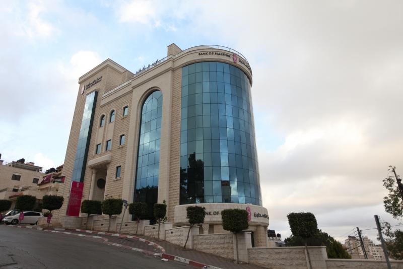 Meeting con il Presidente di Bank of Palestine