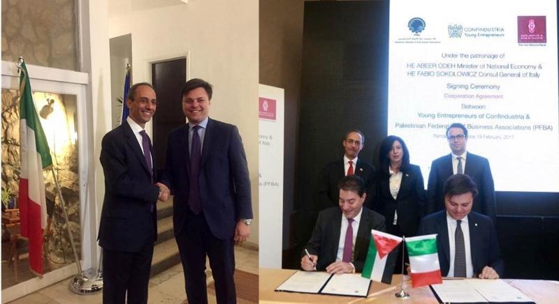 Italian Palestinian Joint Business Forum