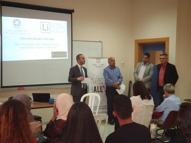 Università di Birzeit, 22 ottobre 2019 - Apertura della 19ma edizione della Settimana della Lingua Italiana nel Mondo