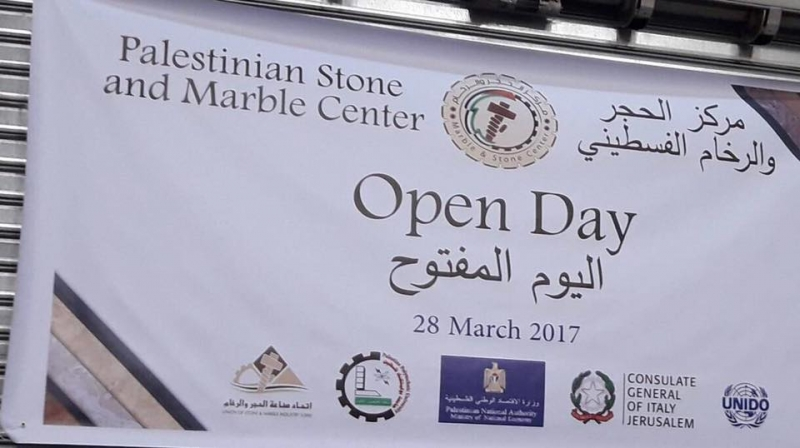 Open Day of the Stone and Marble Center at the Polytechnic of Hebron