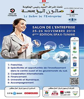 Salone dell'Imprenditorialità – Fiera Internazionale di Sfax (25-26 novembre 2015).