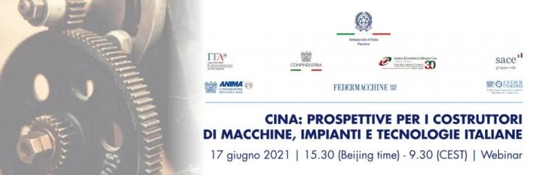 WEBINAR SULLA MECCANICA IN CINA: FOLTA PRESENZA DI AZIENDE ITALIANE