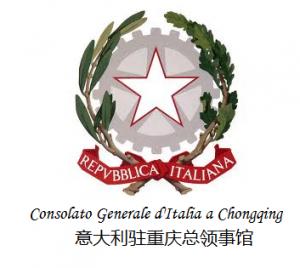 Prospettive di collaborazione nel settore turistico fra l'Italia e Chongqing