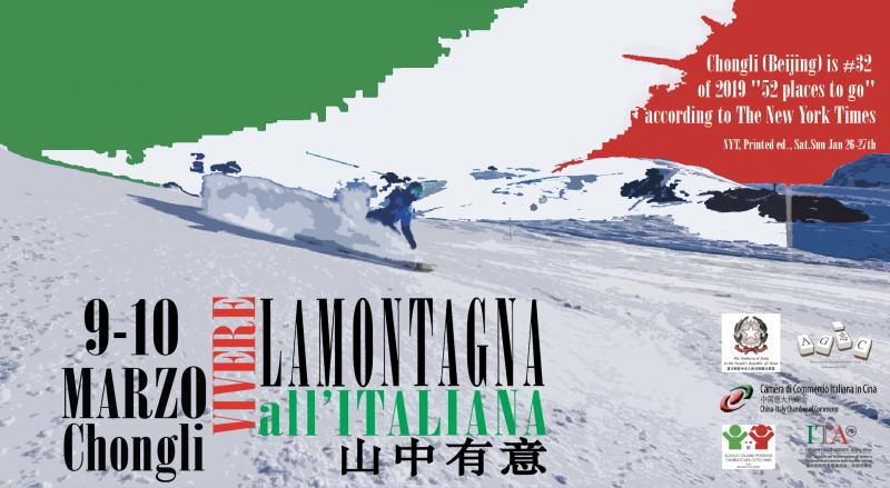 Vivere la montagna all'italiana (Chongli 9-10 marzo 2019)
