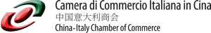 """Camera di Commercio italiana in CIna. Webinar """"Several Key Legal Issues on IP licensing and Transfer in China"""", 15 ottobre 2020"""