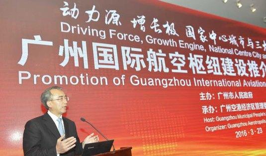 Guangzhou: Edizione 2016 della Conferenza internazionale sugli investimenti