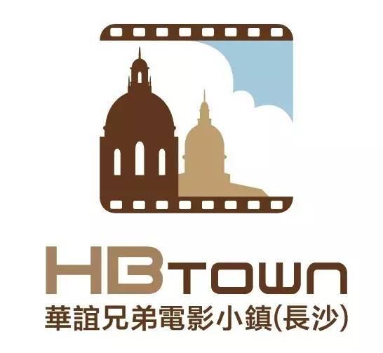 HB Italian Town