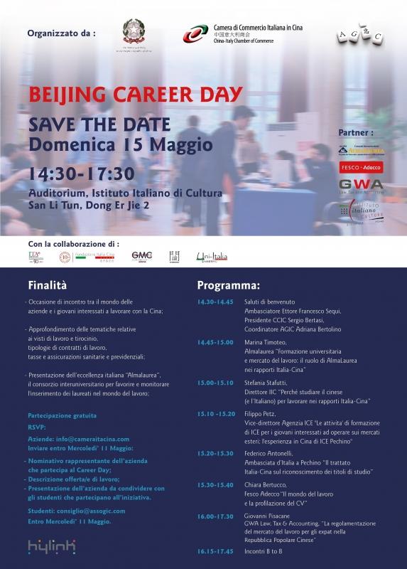 III° Beijing Career Day