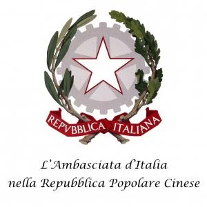 Italia-Cina Scienza e Tecnologia - newsletter della rete degli addetti scientifici in Cina