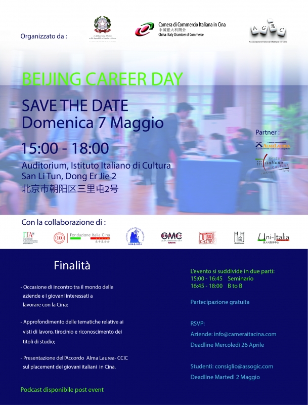 Beijing Career Day - IV edizione
