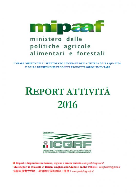 Rapporto dell'Ispettorato centrale della tutela della qualità e della repressione frodi dei prodotti agroalimentari