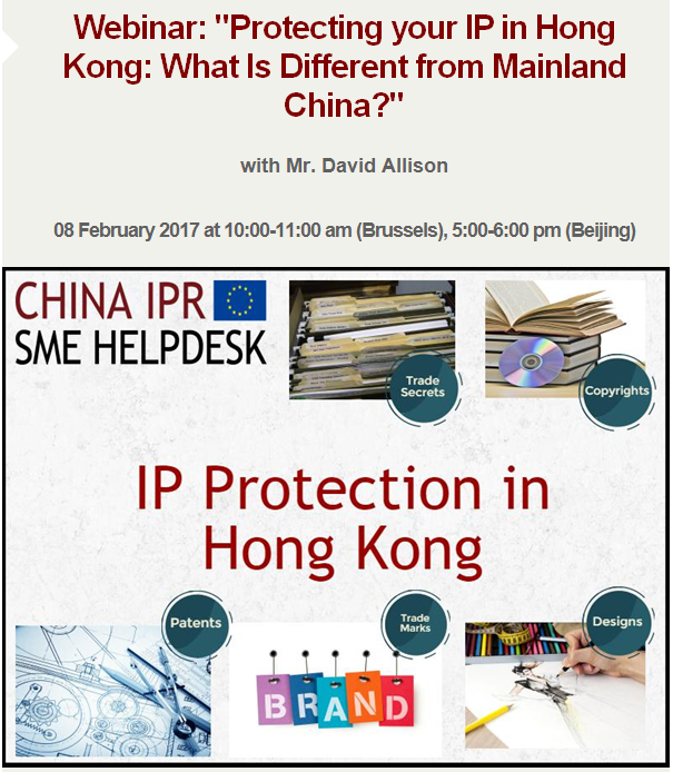"China IPR SME Helpdesk Webinar : ""Protecting your IP in Hong Kong: What Is Different from Mainland China?"""
