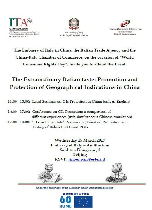 The Extraordinary Italian Taste: un evento sulla protezione e promozione delle DOP e IGP in Cina