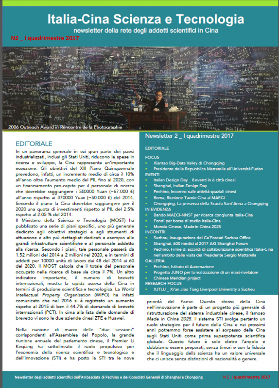 Newsletter della rete degli Addetti scientifici in Cina.