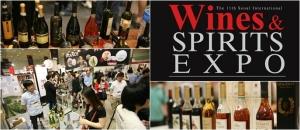 Seoul International Wines & Spirits Expo 2013