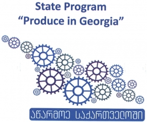 "Programma statale ""Produce in Georgia"""