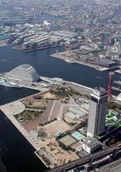 Giappone: Gare d'appalto ed early warning. Weekly Tender Digest n. 13, bandi dal 24 al 30 marzo 2020