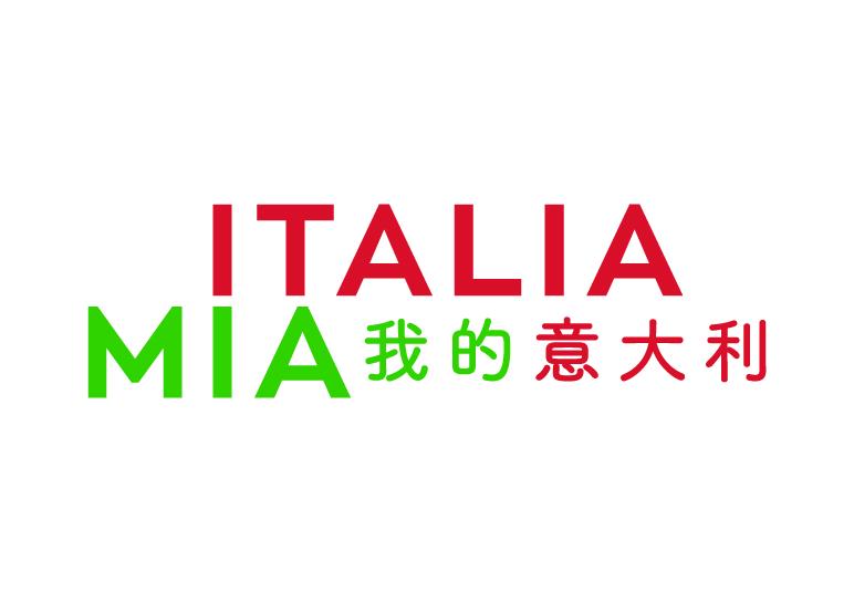 """Conferenza stampa per il lancio della prima edizione del Festival """"Italia Mia"""""""