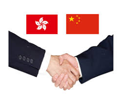 Firma dell'Agreement on Trade in Goods tra Cina e Hong Kong
