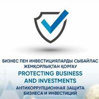 """""""Protecting Business and Investments"""" – nuovo strumento a tutela degli investitori contro casi di corruzione."""