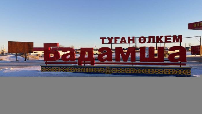Eni, al via lavori parco eolico in Kazakhstan con GE Renewable
