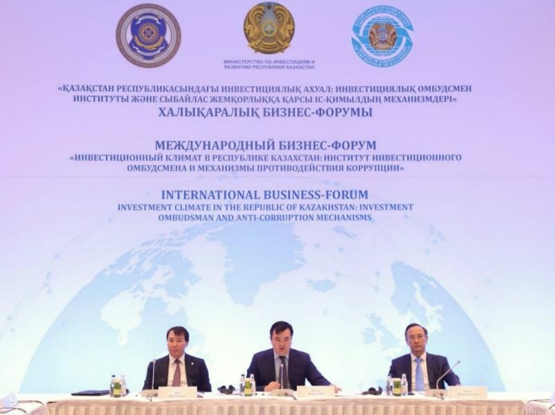 iniziative per la lotta alla corruzione in Kazakhstan